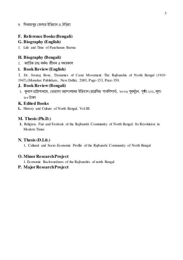 Works list of kcb Slide 3