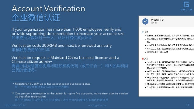 what is wechat at work