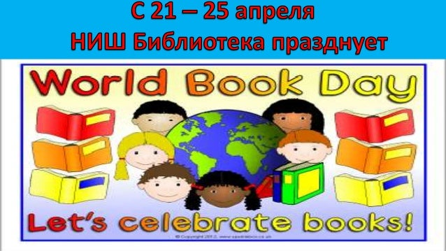 World Book Day is a  celebration! It is a celebration  of authors, illustrators, books  and most importantly it is a  cele...