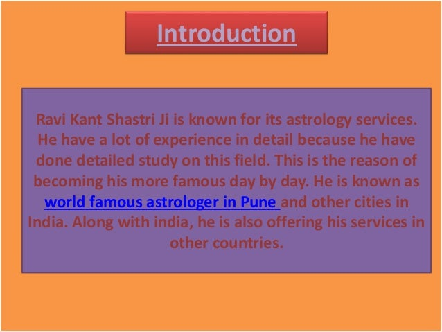 K K Shastri Ji Contact