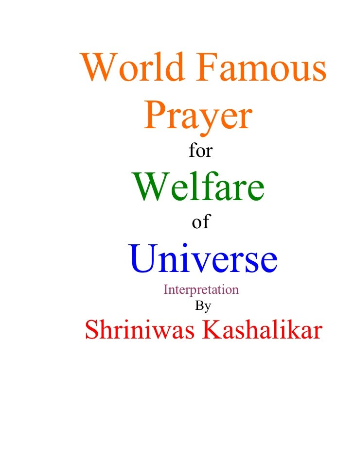 World Famous   Prayer           for     Welfare            of     Universe       Interpretation             By  Shriniwas ...