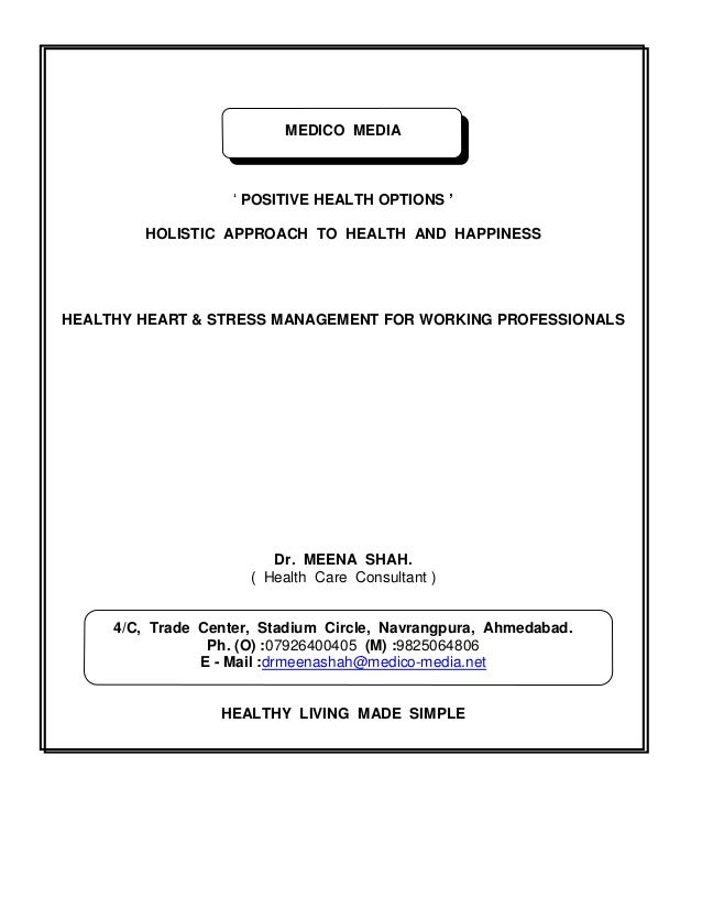 "MEDICO MEDIA "" POSITIVE HEALTH OPTIONS ' HOLISTIC APPROACH TO HEALTH AND HAPPINESS HEALTHY HEART & STRESS MANAGEMENT FOR W..."