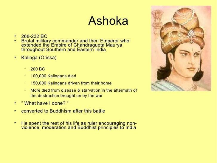 compare and contrast ashoka to constantine Correspondence to: ashok nimgade e-mail: animgade@  article intends to do  thus, comparing an emperor's reign  the next two tests, in contrast, utilize  continuous data to seek correlations  constantine ii  278 58.