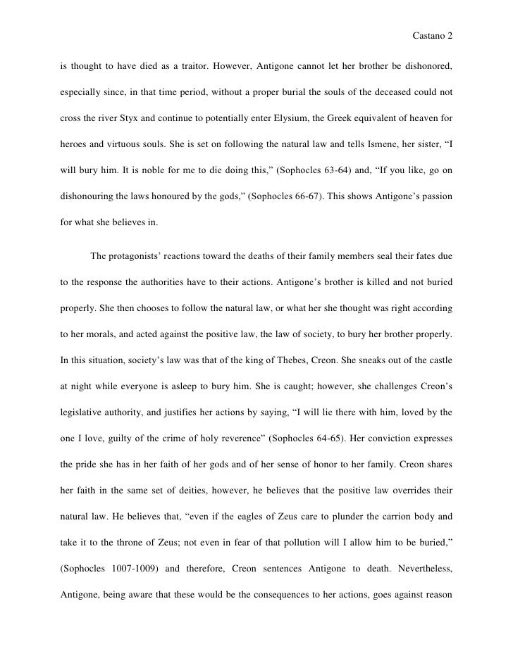 Essay Thesis Statement  Important Of English Language Essay also Essay Com In English English Sl World Literature Essay Compare And Contrast Essay High School And College