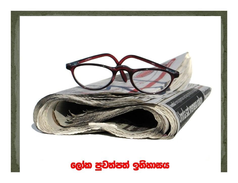 (C)Prarthana Weerasinghe 11/01/2011