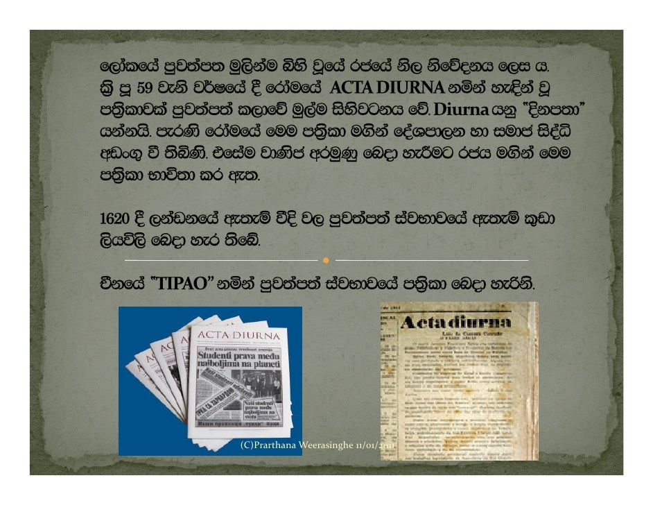 World newspaper history Slide 2