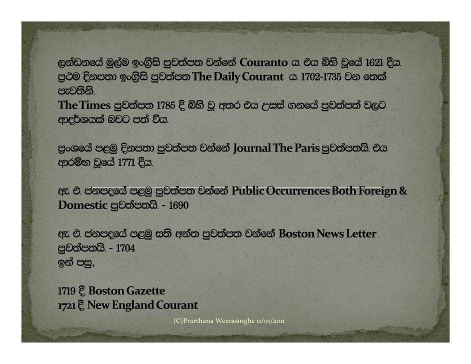 World newspaper history Slide 3