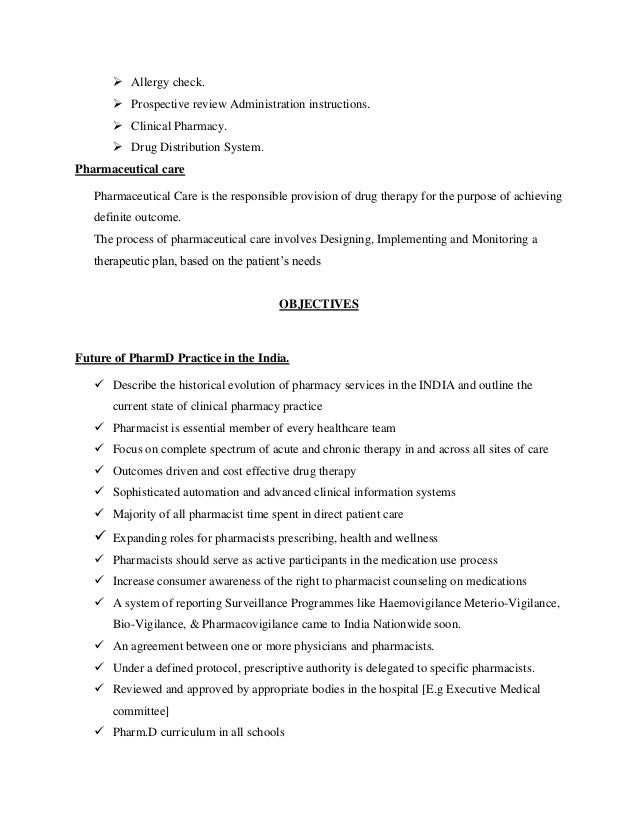 Computer Science Essay  Protein Synthesis Essay also How To Write A Thesis Statement For A Essay World Pharmacists Day Essay Competition  By Prajith Update Essay About Health