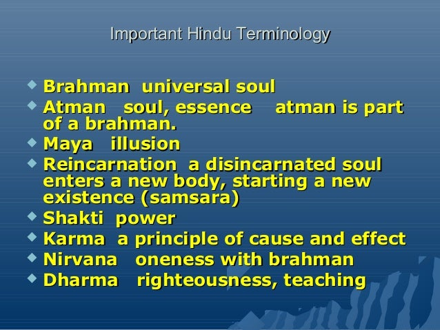 atman is brahman essay The the upanishads community introspection and understanding the forces of nature and their effects on the atman the upanishads are essays for the upanishads.
