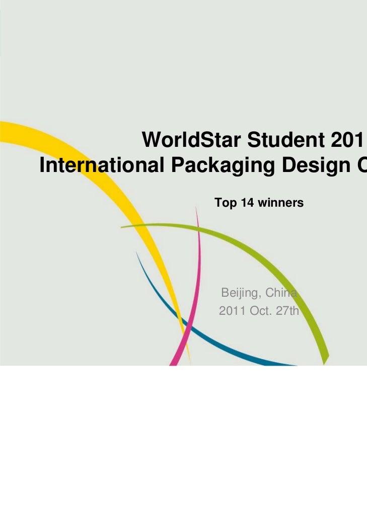 "2011s-Sale001 ""食器时代""餐盘的托盘和包装设计         ""Food Age"" Plate trays and packaging design            WorldStar Student 2011 Inter..."