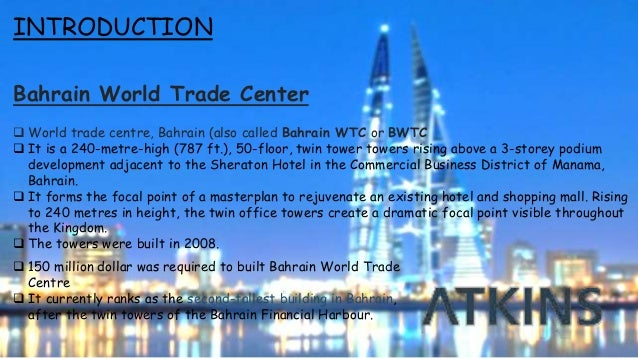 World Trade Centre Bahrain