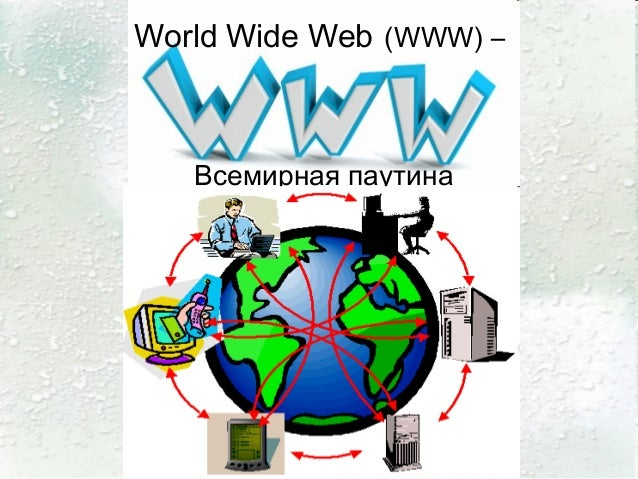 the world wide web or as World wide web www definition - the world wide web (www) is a network of online content that is formatted in html and accessed via http the term refers.