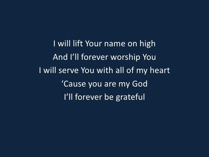 I will forever love you lyrics