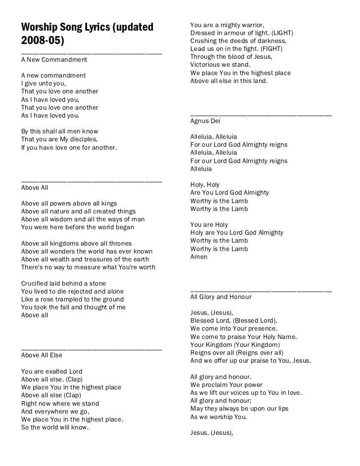 Victory christian song lyrics