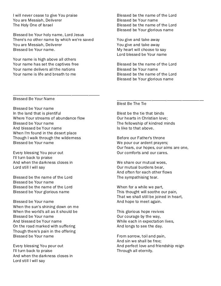 In The Name Of Your Love Lyrics