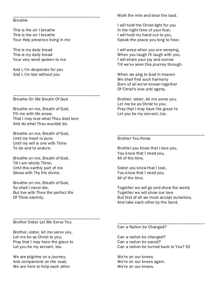 Lyric mary did u know lyrics : Worship songslyrics