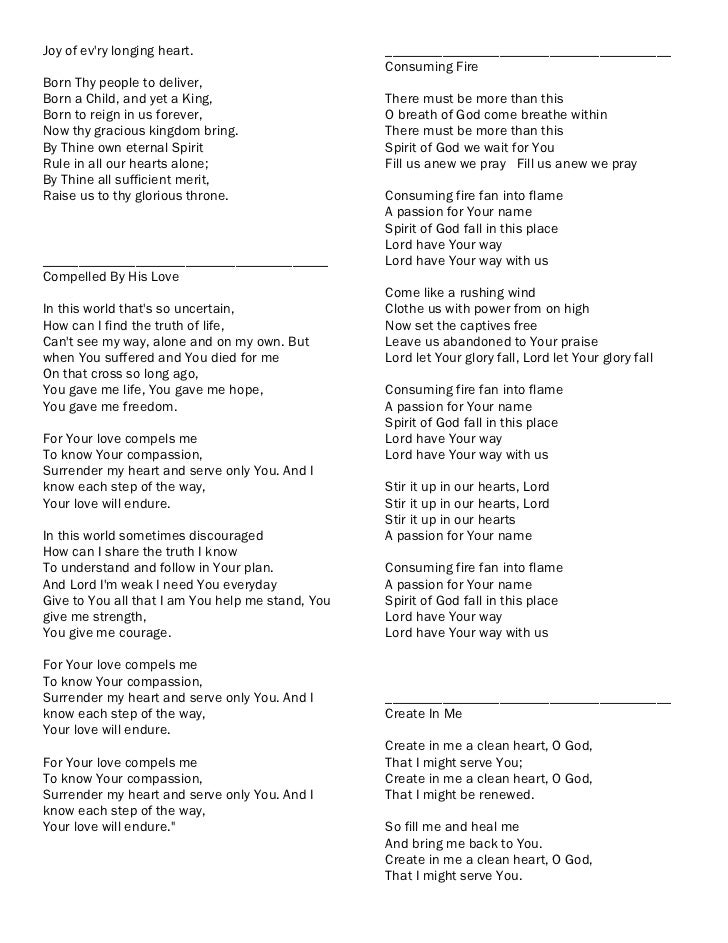 Lyric emmanuel lyrics : Worship songslyrics