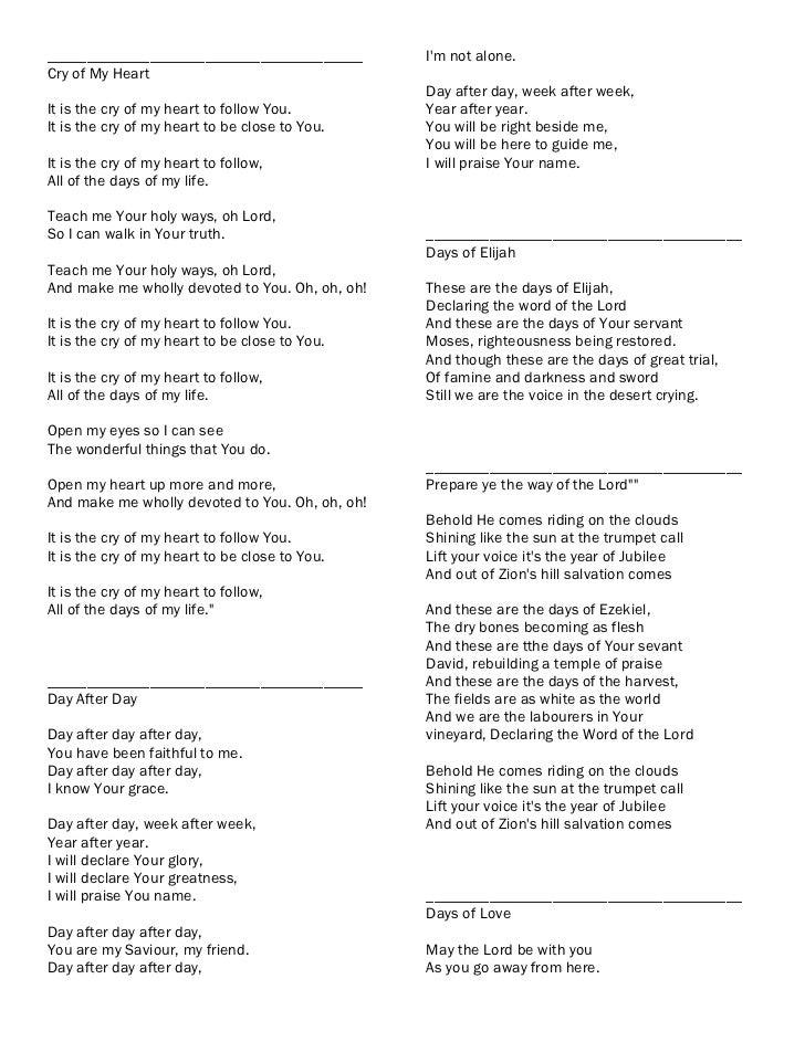 Lyric i will call upon the lord lyrics : Worship songslyrics