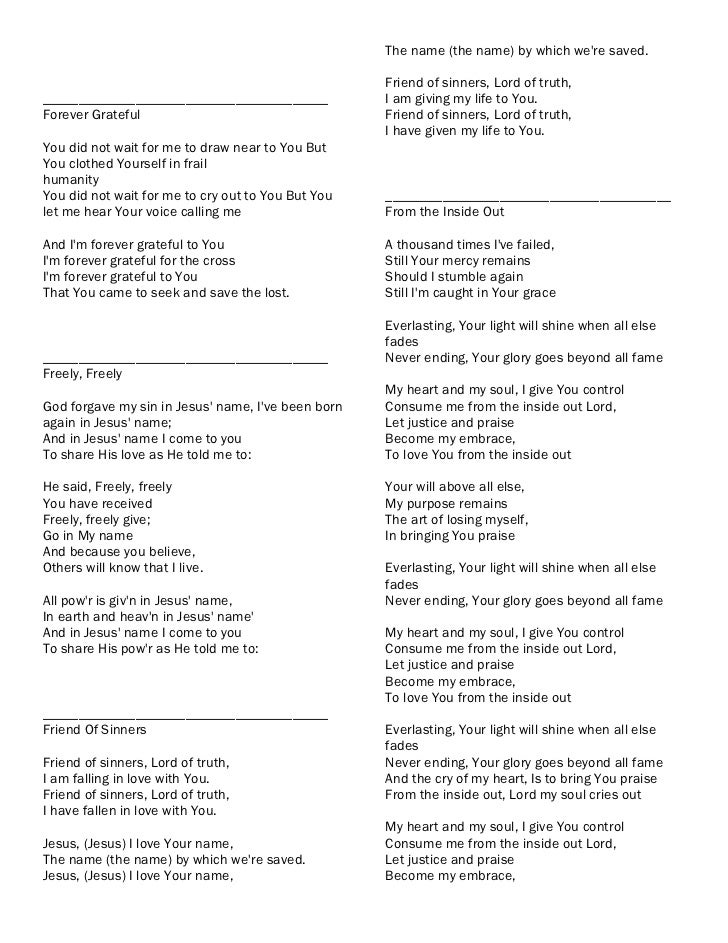 Lyric i choose the lord lyrics : Worship songslyrics