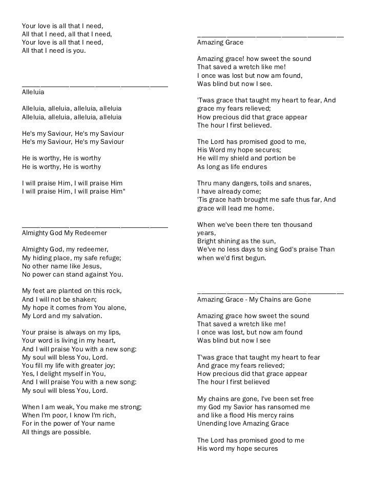 Your amazing god lyrics