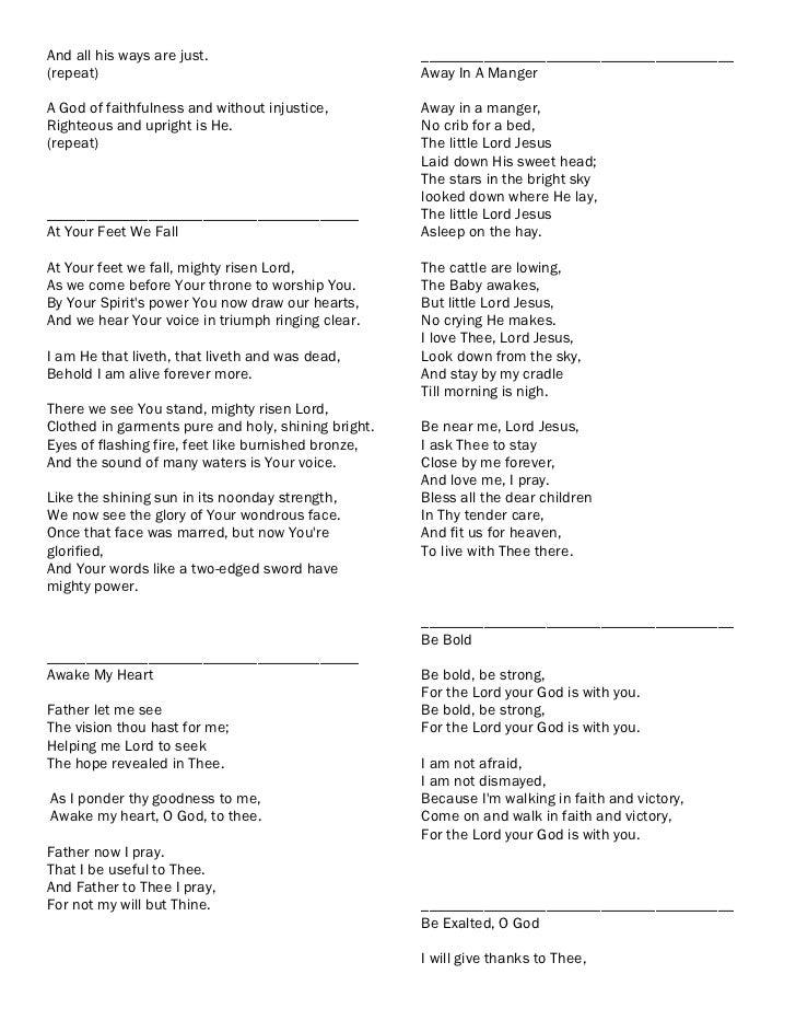 Lyric my god and i lyrics : Worship songslyrics