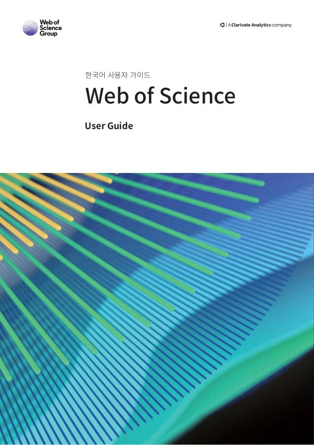 Web of Science Discover the di erence
