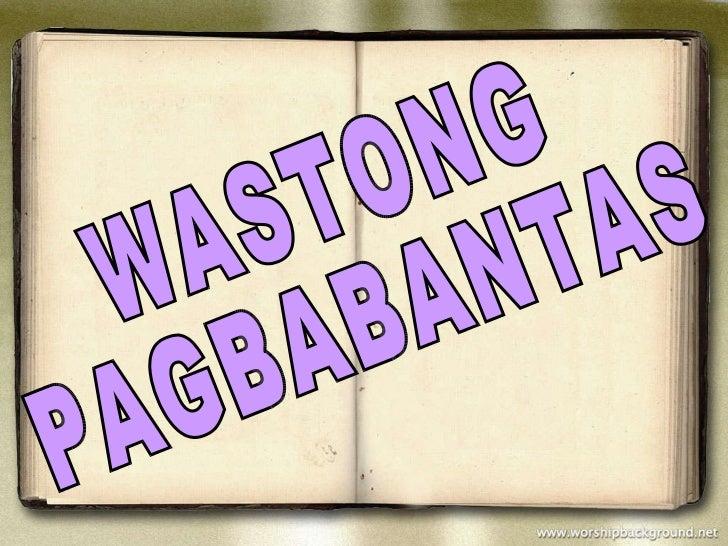 WASTONG PAGBABANTAS