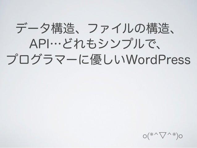 コワーキングスペース  MAGAZINE‣ 全国のコワーキングスペース運営者にインタビューなどがで公開されているサイト。http://www.coworking-jelly.com/blog/‣ 音声・動画は      padcast でも配信...