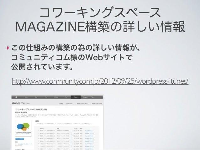 Croppyの構築の詳しい情報‣ WordCamp      Tokyo 2012 で発表内容が、とても丁寧に解説されています。 http://stocker.jp/diary/wordcamp-tokyo-2012-croppy/      ...