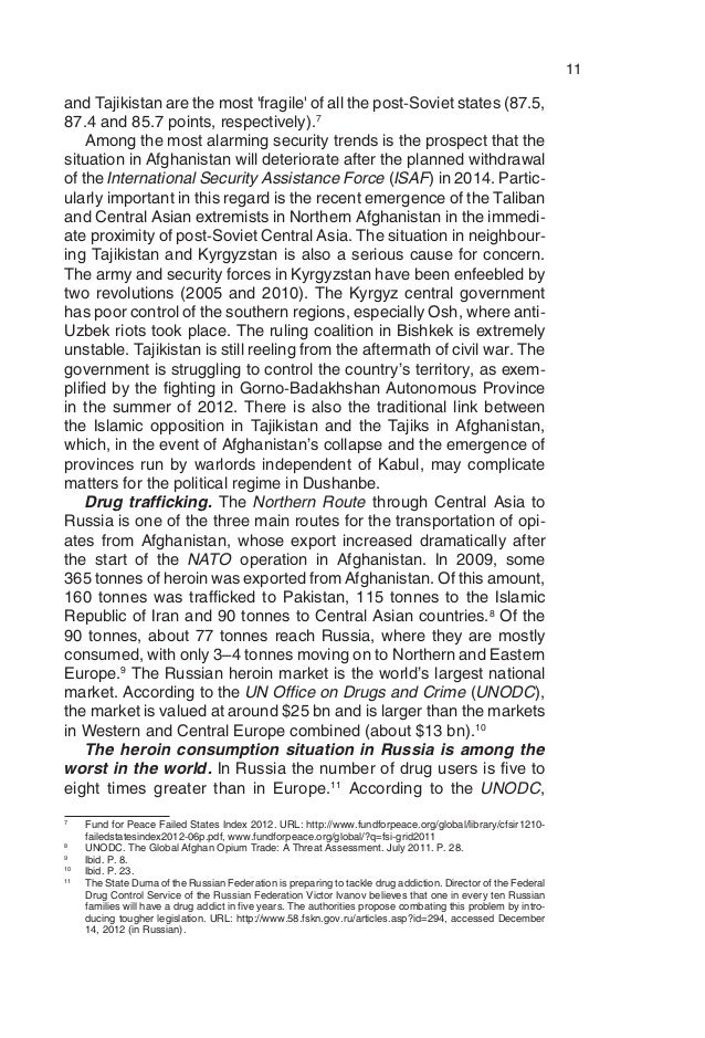 cen asia essay Configuration of the century-long history of imperialism and nationalism the cold  war rivalry provided the  one might also argue that in east asia, the cold.