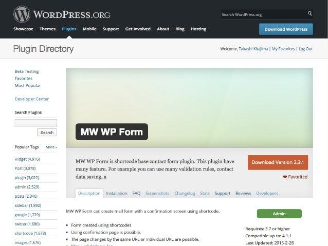 VCCW + Wordmove でデプロイが劇的に簡単になった話 Slide 3
