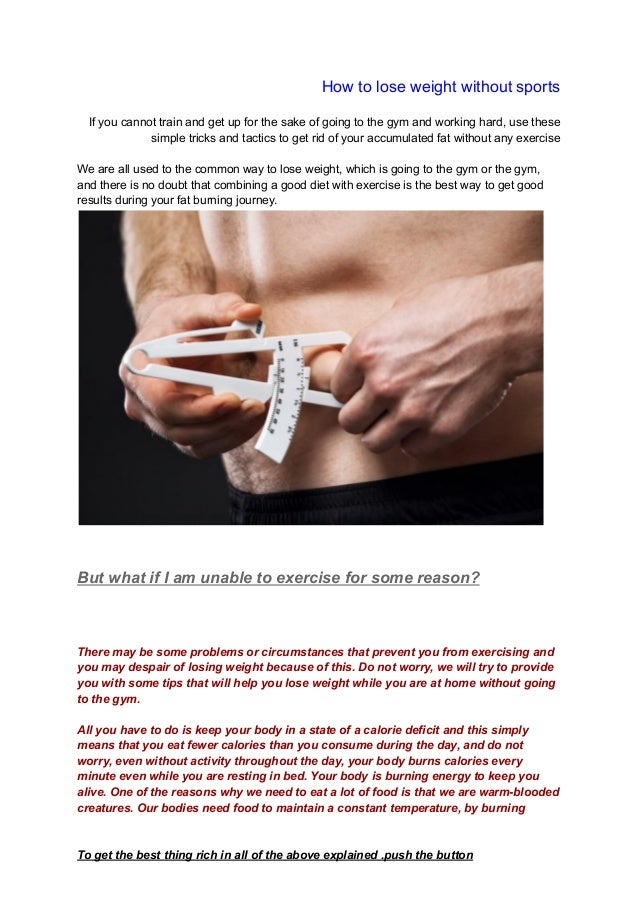How to lose weight without sports If you cannot train and get up for the sake of going to the gym and working hard, use th...