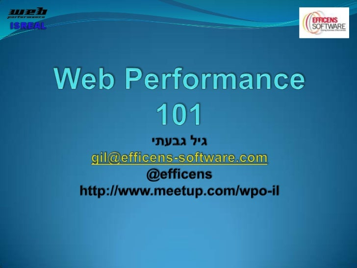  What is Web Performance How does Web Performance affects our bottom line The web Performance building blocks Knowing ...