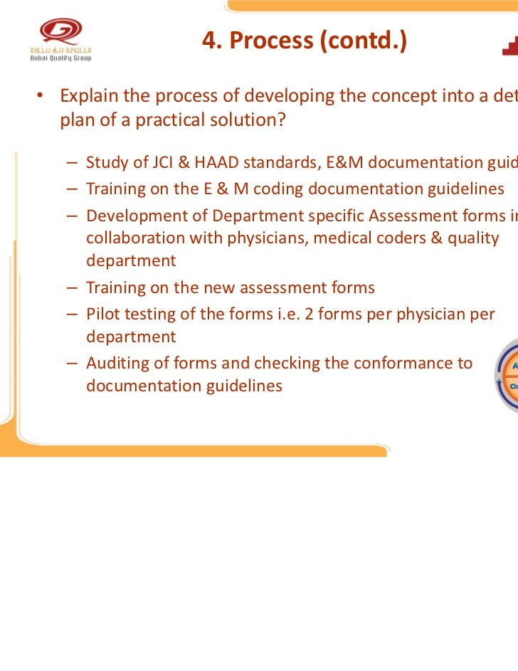 explain how evaluation and management e m codes are grouped The current procedural terminology (cpt) code set is a medical code set maintained by the american medical association other evaluation and management services codes for anesthesia: 00100-01999 99100-99150 category ii codes are reviewed by the performance measures advisory group.