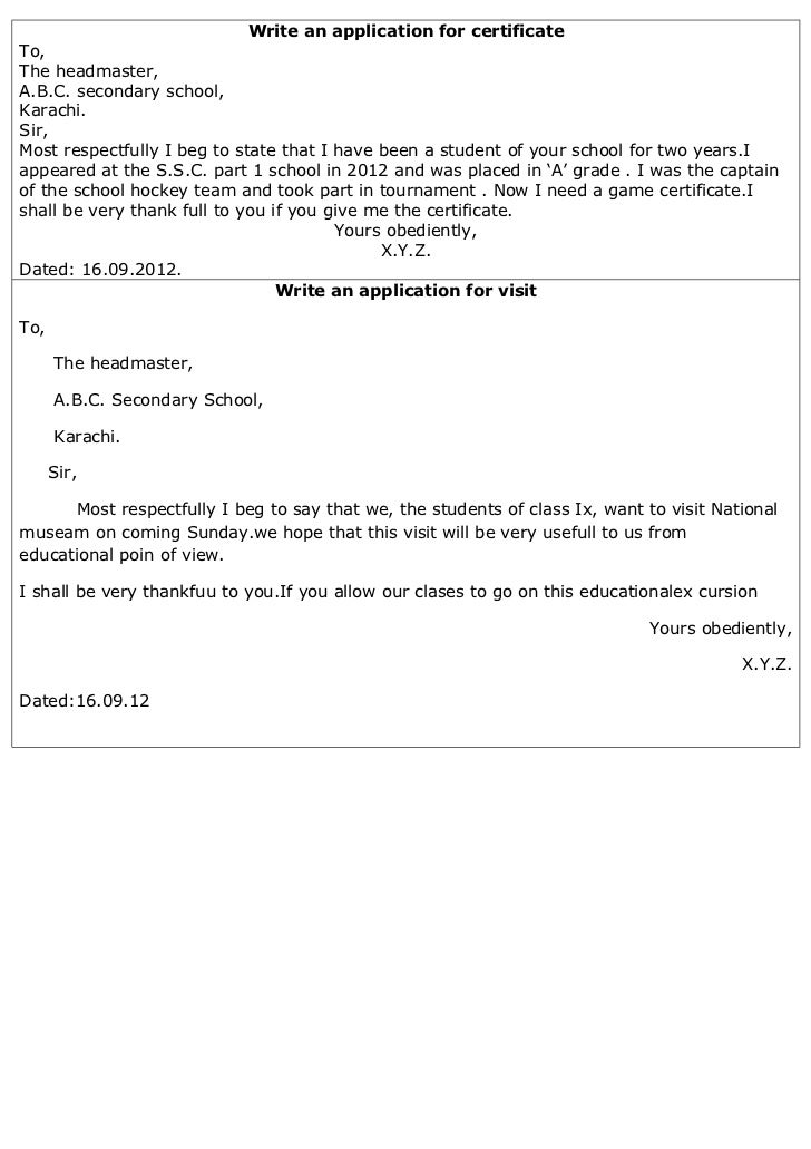 application letter sample provisional certificate