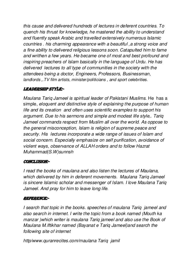 Essay Science He Has Travelled Extensively For   High School Argumentative Essay Topics also The Yellow Wallpaper Essays Write An Essay On A Leader Term Paper Essay