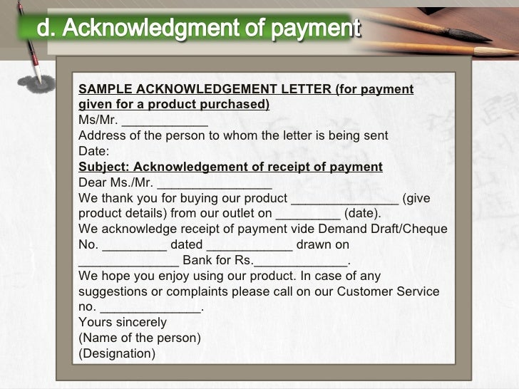 Payment receipt acknowledgement letter sample madohkotupakka payment receipt acknowledgement letter sample writing payment spiritdancerdesigns Gallery