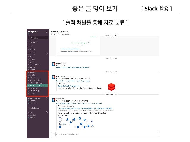 개발자를 위한 (블로그) 글쓰기 intro