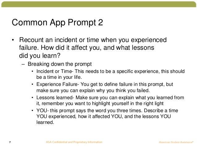 common app essay 5 examples of amphibians image 6 - Example Common App Essay