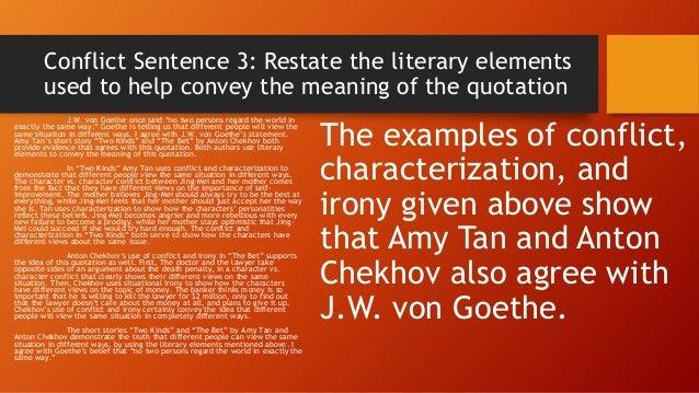 critical lens essay literary terms