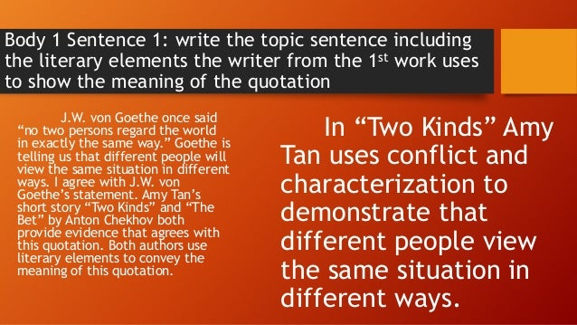 Two kinds by amy tan essay