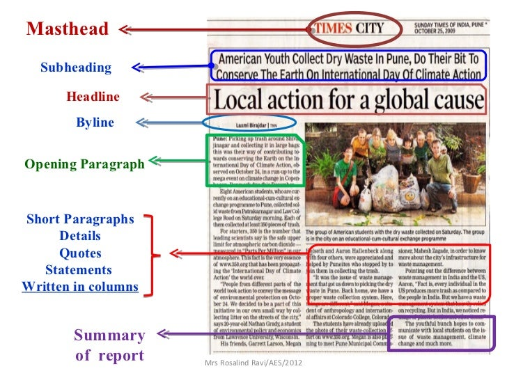 Year 4 - English - Newspaper articles - HELP