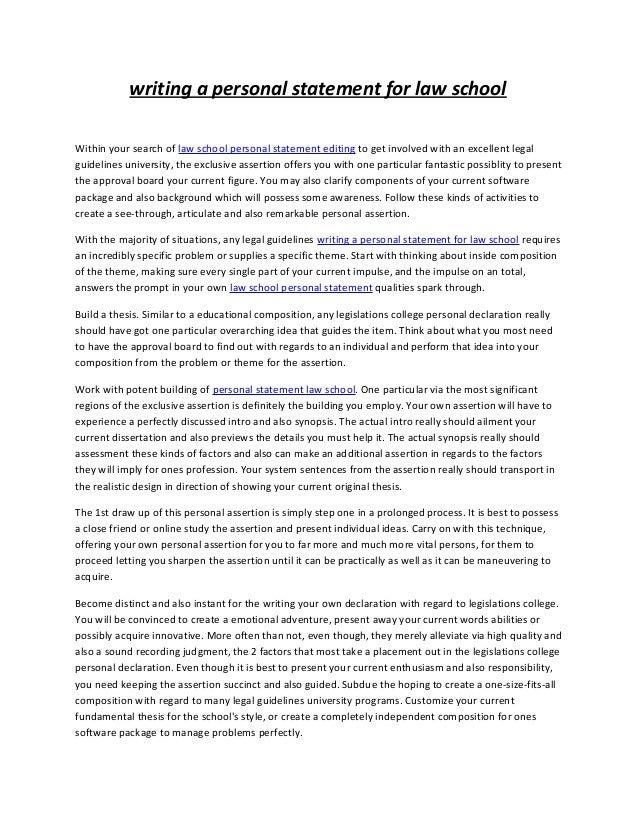 graduate school application essay sample