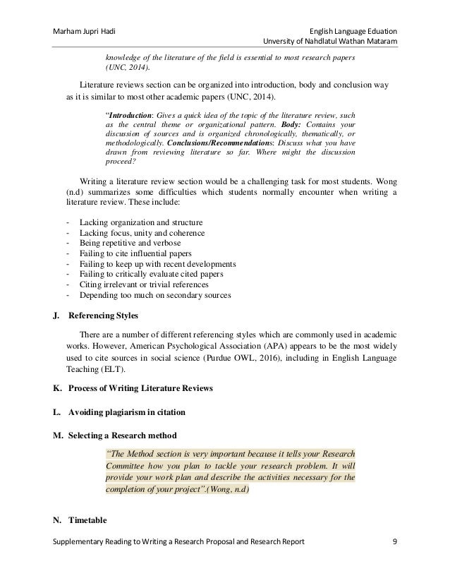 research paper challenges machine learning 2017