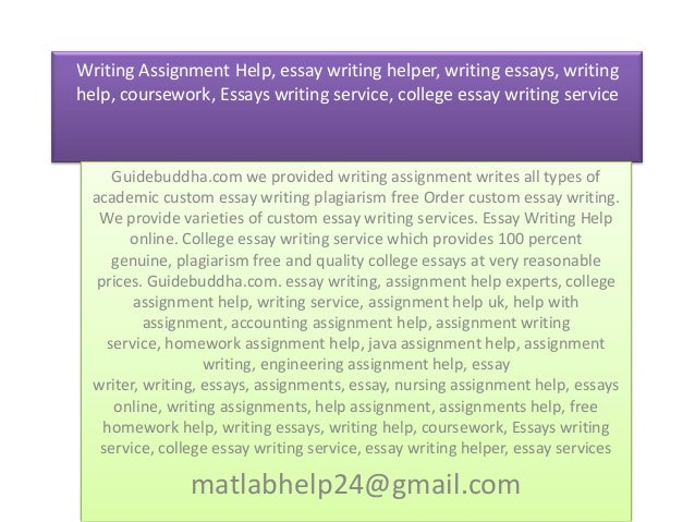 We offer help with college essays on the bollowing conditions