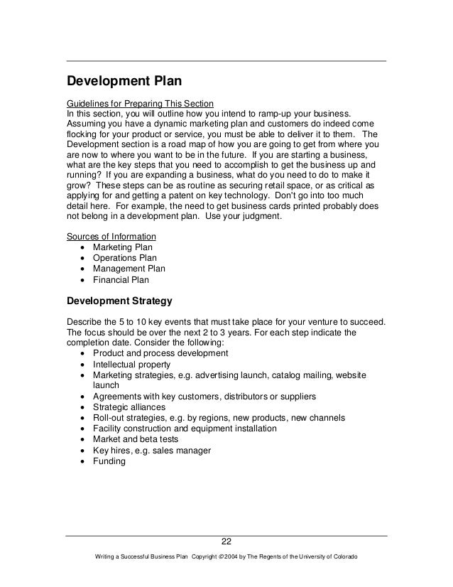 development section of a business plan