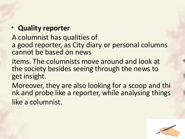 qualities of a good reporter