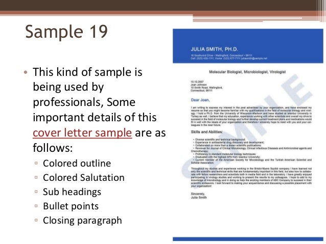 cover letter bullet points