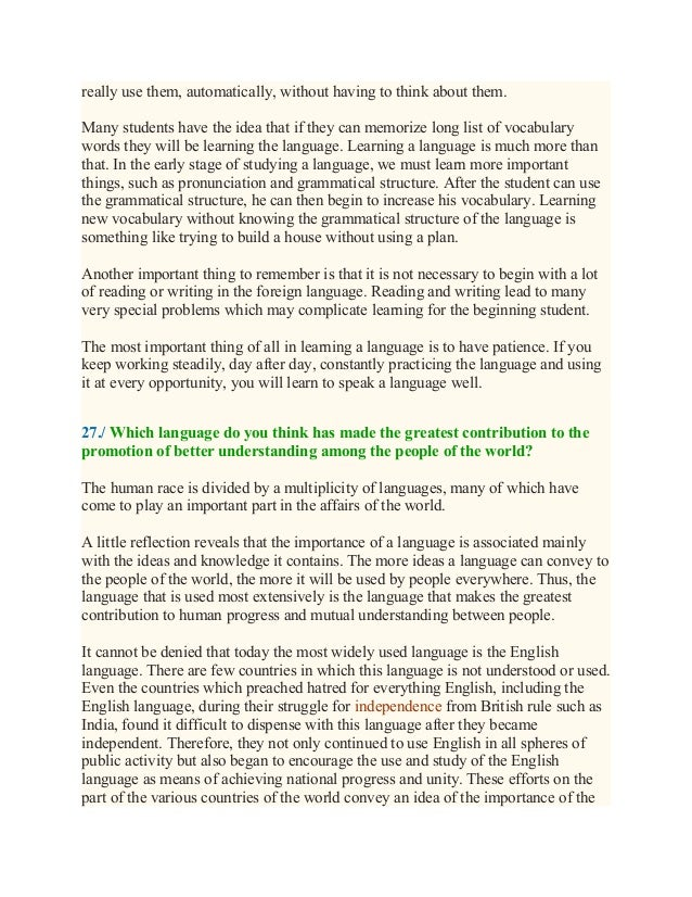 why should you recycle english language essay The free environment research paper (recycling essay) presented on this page should not be viewed as a sample of our on-line writing service if you need fresh and competent research / writing on environment, use the professional writing service offered by our company.