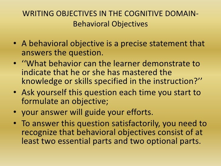 examples of instructional objectives in lesson plans
